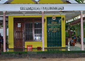 Kantor Dewan Amnil 'Am PP. Mambaul Ulum Bata-Bata