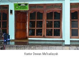 Kantor Dewan Ma'hadiyah PP Mambaul Ulum Bata-Bata